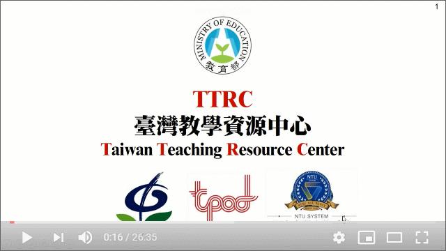 《TTRC introduction 2020》簡報者:莊榮輝 (國立臺灣科技大學副校長兼教務長)